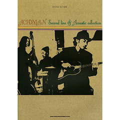 楽譜 ACIDMAN「Second line & Acoustic collection」
