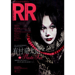 ROCK AND READ 040