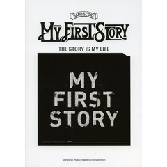 バンドスコア MY FIRST STORY 『THE STORY IS MY LIFE』