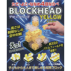 BLOCKHEAD YELLOW