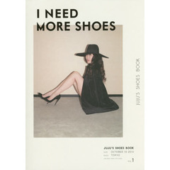 I NEED MORE SHOES JUJU'S SHOES BOOK