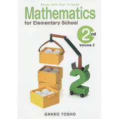 Mathematics for Elementary School 〔2015〕-2nd Grade Volume 2