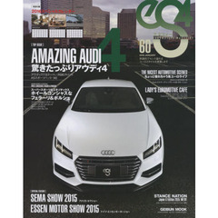 eS4 EUROMOTIVE MAGAZINE No.60(2016JANUARY)