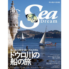 Sea Dream  23