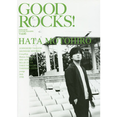 GOOD ROCKS! GOOD MUSIC CULTURE MAGAZINE Vol.85