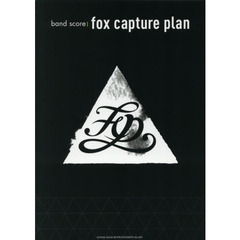楽譜 fox capture plan