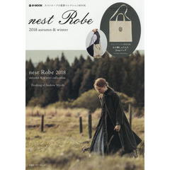 nest Robe 2018 autumn & winter (e-MOOK 宝島社ブランドムック)