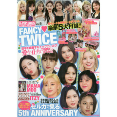 K-POP GIRLS BEST COLLECTION VOL.9 FANCY TWICE