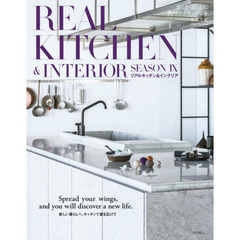 REAL KITCHEN & INTERIOR SEASON9