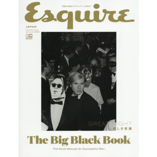 Esquire The Big Black Book WINTER 2018