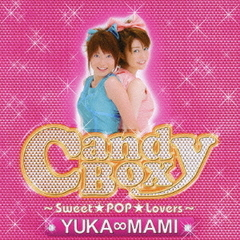 Candy Box~Sweet☆POP☆Lovers~