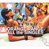 ALL the SINGLES(初回生産限定盤)