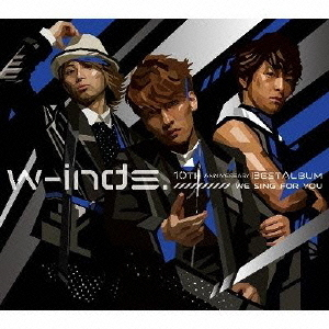 w-inds. 10th Anniversary Best Album -We sing for you-(初回限定盤)