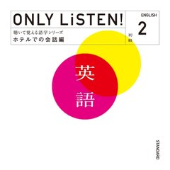 ONLY LiSTEN! English Vol.2