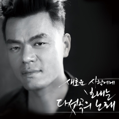 PARK JIN YOUNG/1ST MINI ALBUM : SPRING SONG FOR A NEW LOVE(輸入盤)