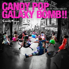 CANDY POP GALAXY BOMB!!/キズナPUNKY ROCK!!