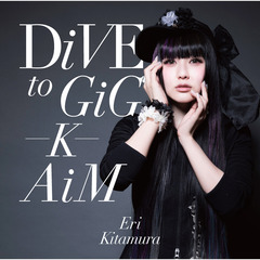 DiVE to GiG - K - AiM(通常盤)