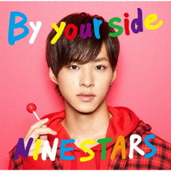 By your side(山口託矢盤)