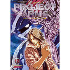 PROJECT ARMS The 2nd Chapter Vol.12