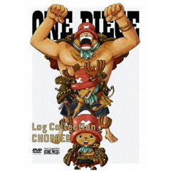 "ONE PIECE ワンピース Log Collection ""CHOPPER"" <期間限定生産>"