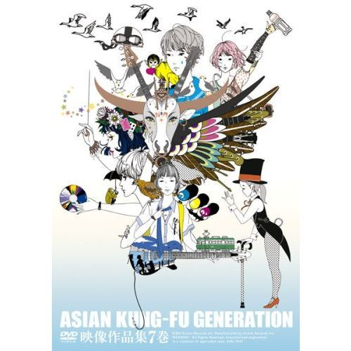ASIAN KUNG-FU GENERATION/映像作品集 7巻
