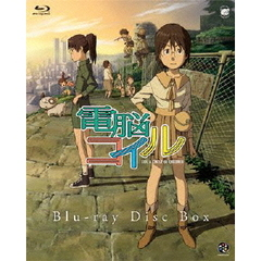 電脳コイル Blu-ray Disc Box(Blu-ray Disc)