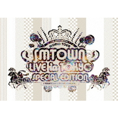 SMTOWN LIVE in TOKYO SPECIAL EDITION <数量限定生産>(DVD)
