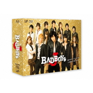BAD BOYS J Blu-ray BOX 通常版(Blu-ray Disc)