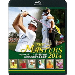 THE MASTERS 2014 バッバ・ワトソン 涙の返り咲き 圧倒的飛距離で見事奪還(Blu-ray Disc)
