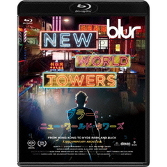 blur:NEW WORLD TOWERS(Blu-ray Disc)