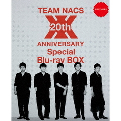TEAM NACS/TEAM NACS 20th ANNIVERSARY Special Blu-ray BOX <初回生産限定>(Blu-ray Disc)
