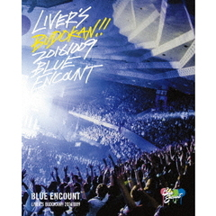 BLUE ENCOUNT/LIVER'S 武道館 初回生産限定版(Blu-ray Disc)