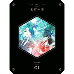宝石の国 Vol.1(Blu-ray Disc)