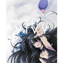 Vivy -Fluorite Eye's Song- 4 <完全生産限定版>(Blu-ray)