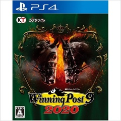 PS4 Winning Post 9 2020