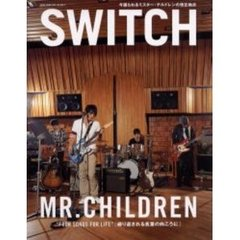 "Switch Vol.23No.7(2005July) 特集・MR.CHILDREN""FOUR SONGS FOR LIFE"""