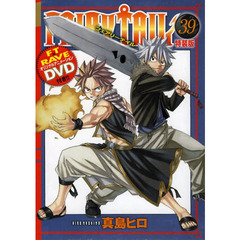 FAIRY TAIL 39 DVD付特装