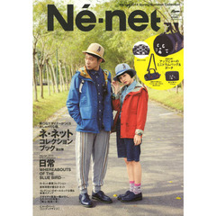 Ne‐net 2014Spring/Summer Collection