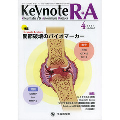 Keynote R・A Rheumatic & Autoimmune Diseases vol.2no.2(2014-4) 特集関節破壊のバイオマーカー
