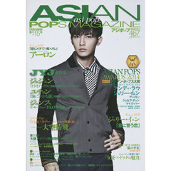 ASIAN POPS MAGAZ 115