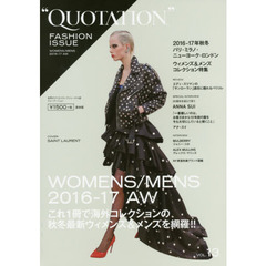 QUOTATION FASHION ISSUE VOL.13 2016-17 AUTUMN & WINTER PARIS,MILAN,NEW YORK,LONDON WOMENS & MENS COLLECTION