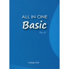 ALL IN ONE Basic   2