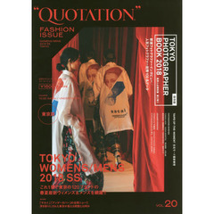 QUOTATION FASHION ISSUE VOL.20 2018SS