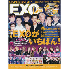 K-POP BEST IDOL vol.7
