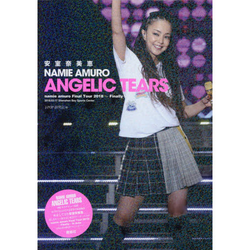 安室奈美恵ANGELIC TEARS namie amuro Final Tour 2018~Finally~2018.03.17 Shenzhen Bay Sports?