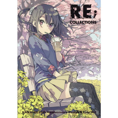 RE COLLECTIONS KANTOKU 15th Anniversary Rough & Line Art Premium Edition