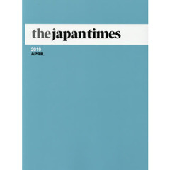the japan times 19.4