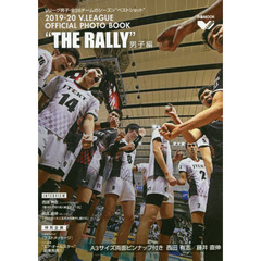 "2019-20 V.LEAGUE OFFICIAL PHOTO BOOK ""THE RALLY"" 男子編"