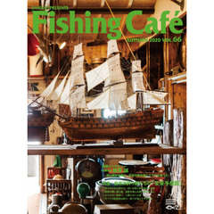 Fishing Cafe VOL.66(2020AUTUMN)