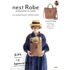 nest Robe 2021 Spring/Summer Collection Book (ブランドブック)